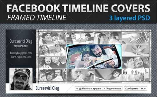facebook-timeline-cover-026