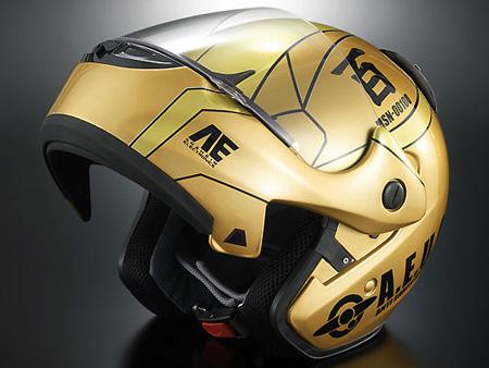 creative-motorcycle-helmets-022