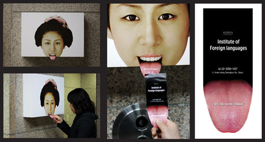 tear-off-ads-001