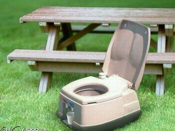 weirdest technological inventions 17 in 40 Weirdest Technological Inventions Ever