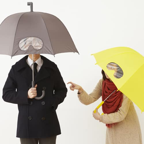 If everyone owned a Goggles Umbrella, the city streets would be a much better place.